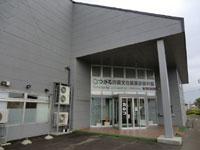 つがる市縄文住居展示資料館カルコ・写真