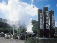 平床大噴泉・写真