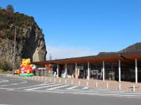 道の駅 上田 道と川の駅・写真