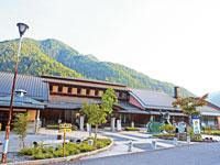 道の駅 遠山郷・写真