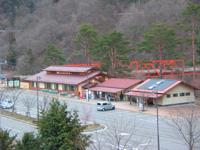 道の駅 三岳・写真