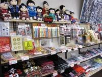 上田市観光会館売店・写真