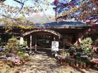 弘前市緑の相談所・写真