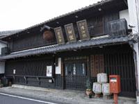 奥飛騨酒造・写真