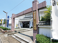 関ケ原町歴史民俗資料館・写真