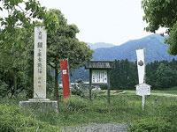 関ヶ原古戦場・写真