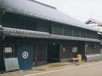 木村邸・写真