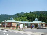 道の駅 夢さんさん谷汲・写真