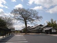 太田宿中山道会館・写真
