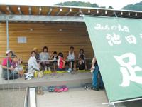 道の駅 池田温泉・写真