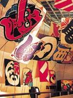 浜松まつり会館・写真