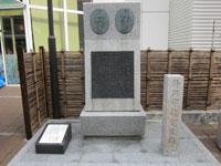 西郷・山岡会見之碑・写真