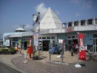 道の駅 富士・写真