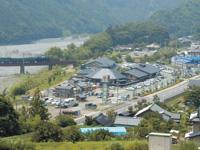 道の駅 川根温泉・写真