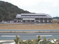 道の駅 潮見坂・写真