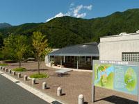 長島ダムふれあい館・写真
