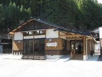 南アルプス山岳図書館・写真