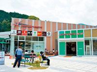 静岡サービスエリア(上り)・写真