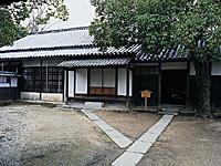 犬養木堂記念館・写真