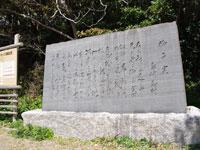 椰子の実記念碑・写真