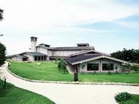 愛知県陶磁美術館