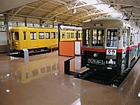 名古屋市 市電・地下鉄保存館 レトロでんしゃ館・写真
