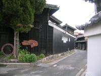 紺屋海道・写真