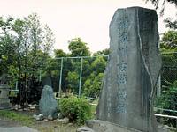 神流川古戦場跡