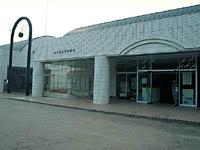 観音崎自然博物館・写真