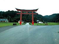 度津神社・写真