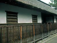 吉村家住宅