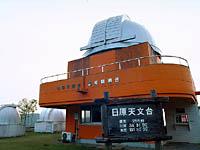 日原天文台・写真