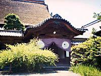 地蔵院萩原寺・写真