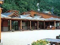 道の駅 海山・写真