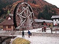 日本一の親子孫水車と紙の館夢すき公園・写真