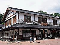 津山観光センター・写真
