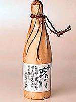 ぶんご銘醸 株式会社(見学)