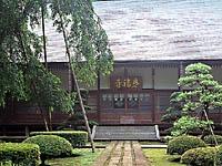 多福寺・写真