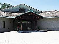 葉山しおさい博物館・写真