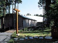 春日森の文化博物館・写真