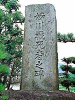 姉川古戦場・写真