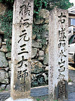 坂本の道標・写真