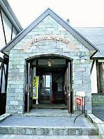 野迫川村総合案内所レストラン鶴姫・写真