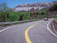 大山環状道路・写真