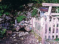 大剣神社剣山御神水・写真
