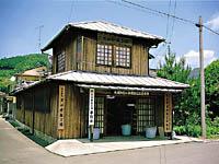 天神産紙工場(大洲和紙会館)