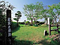紀貫之邸跡・写真