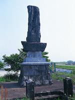 成富兵庫茂安記念碑・写真