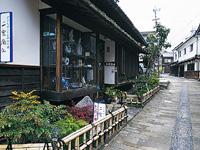 有田内山の町並み・写真