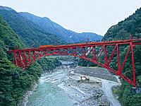 新山彦橋・写真